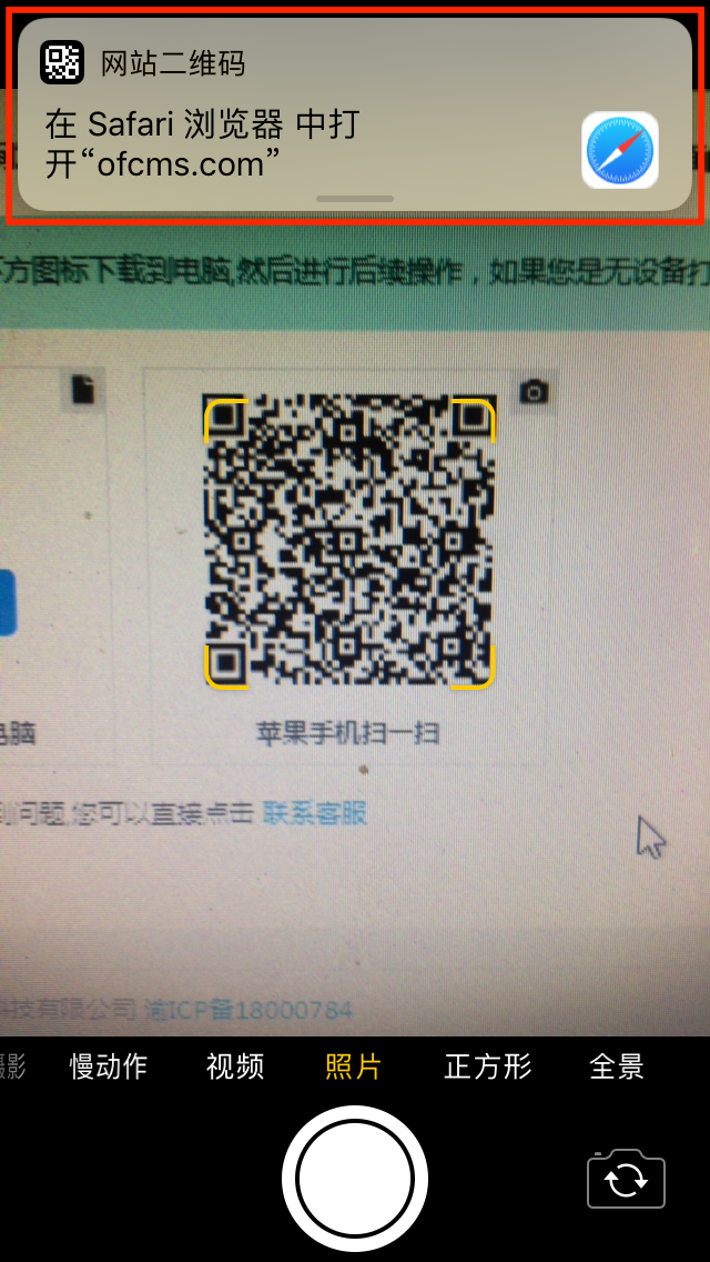 QQ图片20210124173753.png